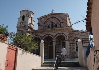 Korinto